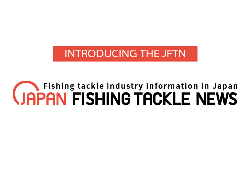 Introducing the Japan Fishing Tackle News (JFTN). Releasing all kinds of information on fishing in Japan! Extremely useful on your visit to Japan!