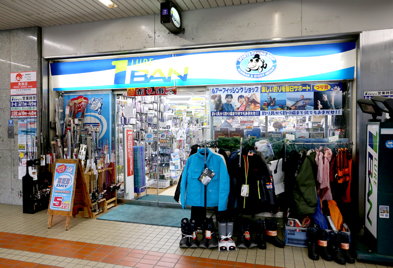 "lure fishing shop LURE 1BAN ""Only 5 minute walk from Osaka station! An easily accessible store with the widest range of lures in Kansai! If you come to Osaka, you must visit LURE 1BAN!"""