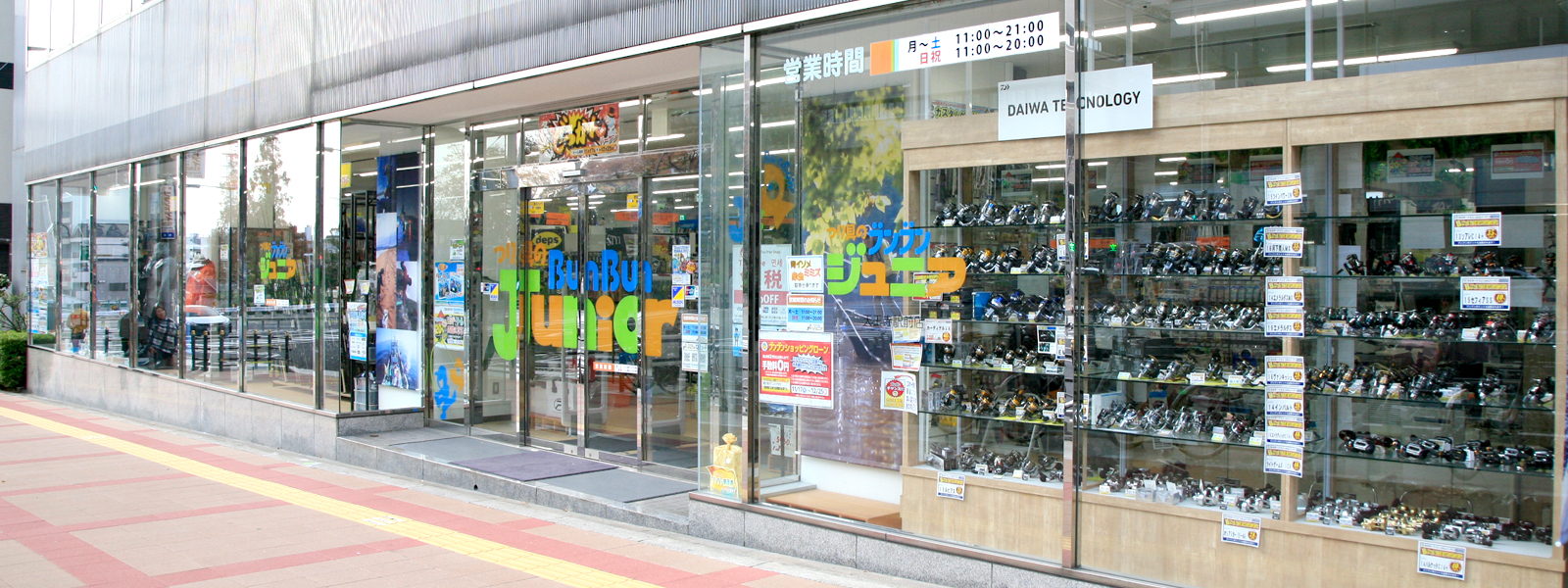 "Tsurigunobunbun jr. TENNOJIEKIMAE ""A duty free store that can be easily accessed. It offers a variety of items ranging from carp rods to lures. Packaging service is also available."""
